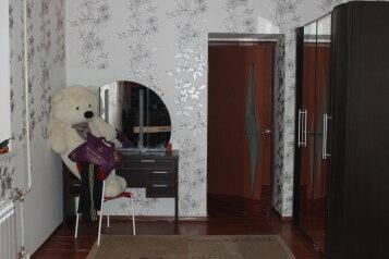 4-комн. квартира, 104 кв.м. на 6 человек, Коломяжский проспект, 28, Санкт-Петербург - Фотография 2