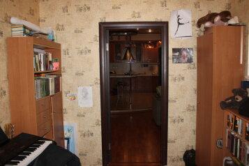 4-комн. квартира, 104 кв.м. на 6 человек, Коломяжский проспект, 28, Санкт-Петербург - Фотография 1