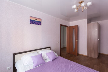 1-комн. квартира, 32 кв.м. на 2 человека, улица Южакова, Вологда - Фотография 2
