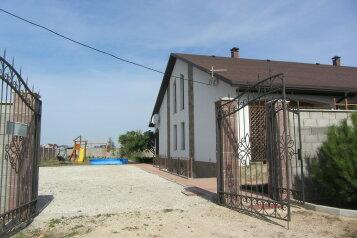 Гостевой дом, Греческая, 3 на 5 номеров - Фотография 1