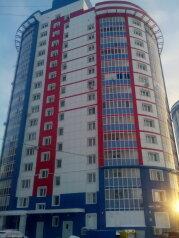 1-комн. квартира, 40 кв.м. на 4 человека, Волгоградская улица, Саранск - Фотография 1