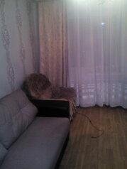 1-комн. квартира, 40 кв.м. на 4 человека, Волгоградская улица, Саранск - Фотография 3