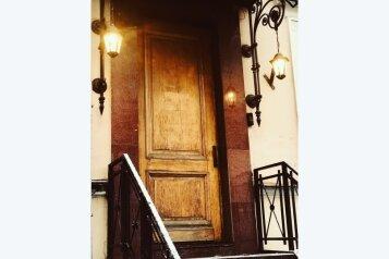 Отель , Невский проспект на 13 номеров - Фотография 1