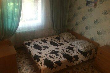 Гостевой дом, улица Маршала Ерёменко, 12 на 8 номеров - Фотография 4