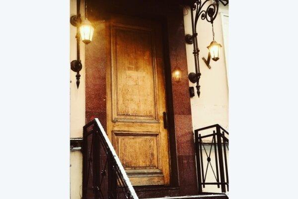 Отель , Невский проспект, 163 на 13 номеров - Фотография 1