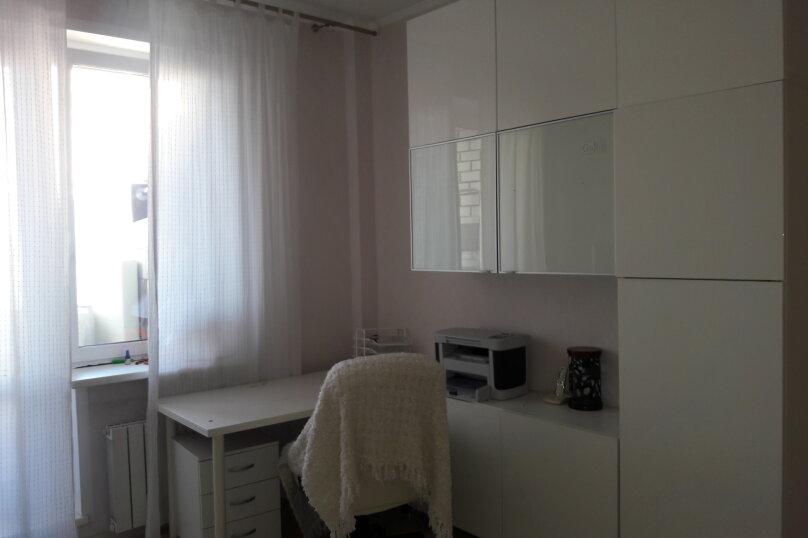 4-комн. квартира, 110 кв.м. на 10 человек, Мичуринский проспект, 9к3, Москва - Фотография 11