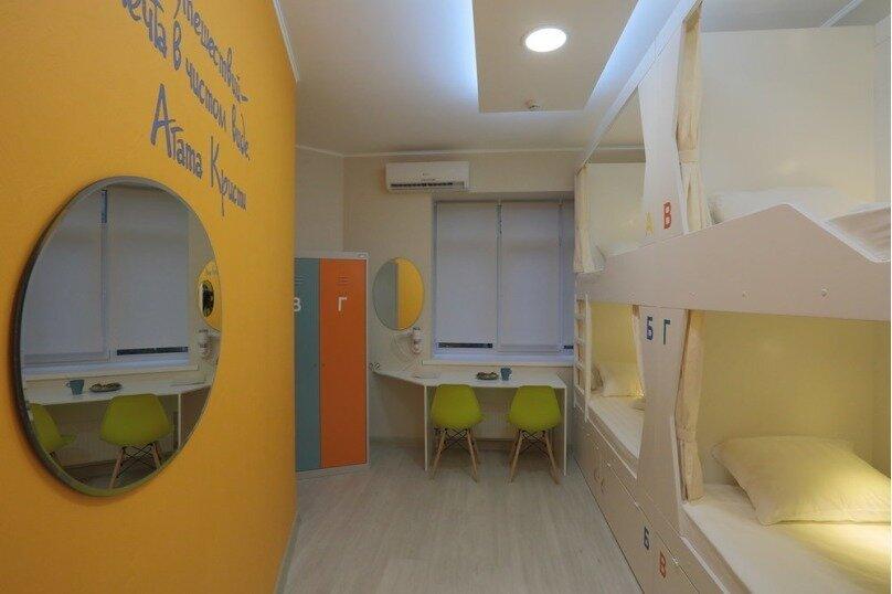 """Хостел """"Hostel60"""", Ольгинская набережная, 9А на 6 номеров - Фотография 16"""