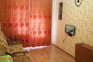 1-комн. квартира, 18 кв.м. на 2 человека, Дружбы, 5Б, Новый город, Волгодонск - Фотография 1