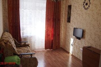 1-комн. квартира, 18 кв.м. на 2 человека, Дружбы, Новый город, Волгодонск - Фотография 2