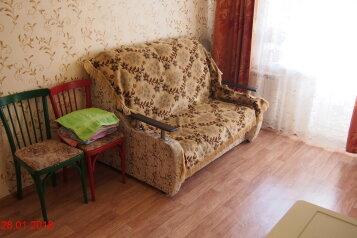 1-комн. квартира, 18 кв.м. на 2 человека, Дружбы, 5Б, Новый город, Волгодонск - Фотография 3