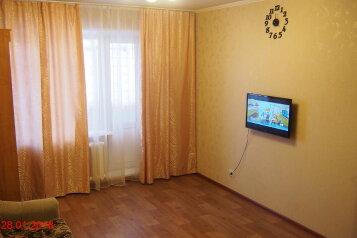 1-комн. квартира, 35 кв.м. на 4 человека, Ленинградская улица, Новый город, Волгодонск - Фотография 1