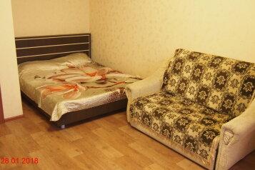 1-комн. квартира, 35 кв.м. на 4 человека, Ленинградская улица, 7, Новый город, Волгодонск - Фотография 2