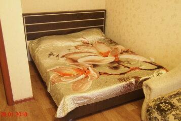 1-комн. квартира, 35 кв.м. на 4 человека, Ленинградская улица, 7, Новый город, Волгодонск - Фотография 3
