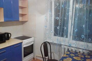 1-комн. квартира, 40 кв.м. на 4 человека, бульвар Чавайна, Йошкар-Ола - Фотография 4