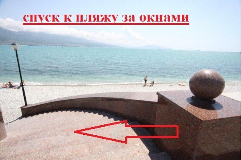2-комн. квартира, 52 кв.м. на 3 человека, набережная Адмирала Серебрякова, 21, Новороссийск - Фотография 4