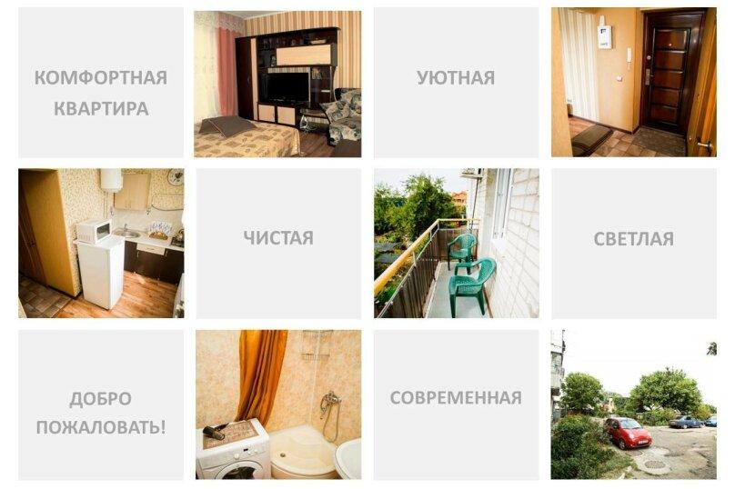 1-комн. квартира, 25 кв.м. на 2 человека, Таманская улица, 172, Ейск - Фотография 2