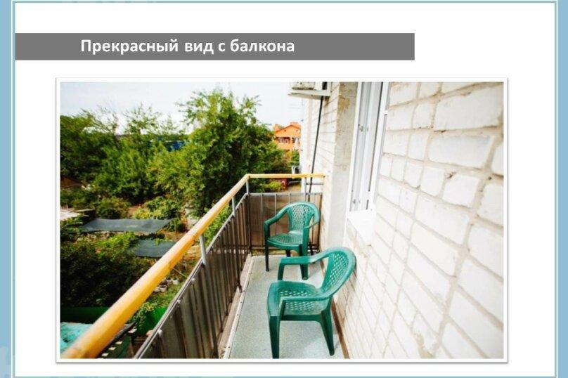 1-комн. квартира, 25 кв.м. на 2 человека, Таманская улица, 172, Ейск - Фотография 3