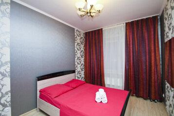 2-комн. квартира, 65 кв.м. на 5 человек, проспект Ленина, Сургут - Фотография 1