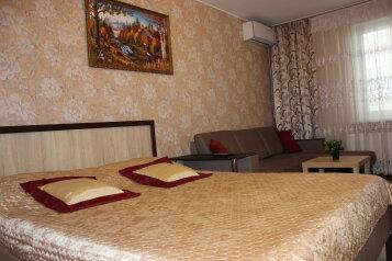1-комн. квартира на 4 человека, улица Карякина, Краснодар - Фотография 2