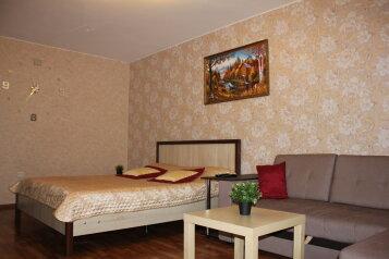 1-комн. квартира на 4 человека, улица Карякина, Краснодар - Фотография 3