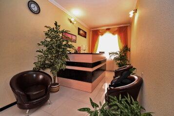 Гостевой дом , Казачья улица на 21 номер - Фотография 2