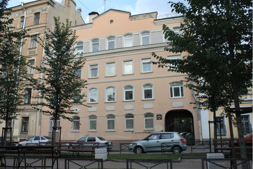 1-комн. квартира, 38 кв.м. на 4 человека, улица Черняховского, 67, метро Лиговский пр., Санкт-Петербург - Фотография 7
