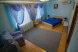 2-х комнатные, 4-х местные, 3 номера, Куйбышева, Феодосия с балконом - Фотография 1