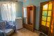 2-х комнатные, 4-х местные, 3 номера, Куйбышева, Феодосия с балконом - Фотография 5