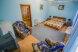 2-х комнатные, 4-х местные, 3 номера, Куйбышева, Феодосия с балконом - Фотография 7