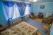 2-х комнатные, 4-х местные, 3 номера, Куйбышева, Феодосия с балконом - Фотография 8