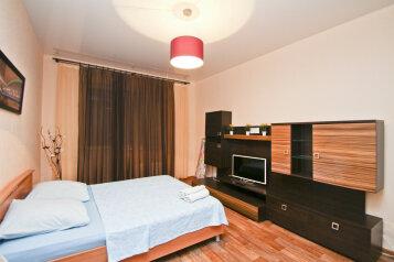 1-комн. квартира, 51 кв.м. на 4 человека, Тюменский тракт, Сургут - Фотография 1