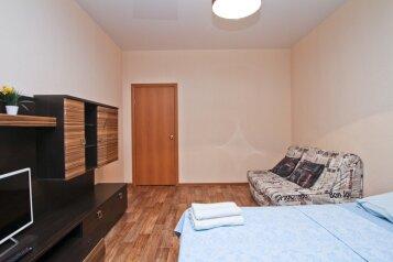 1-комн. квартира, 51 кв.м. на 4 человека, Тюменский тракт, Сургут - Фотография 4