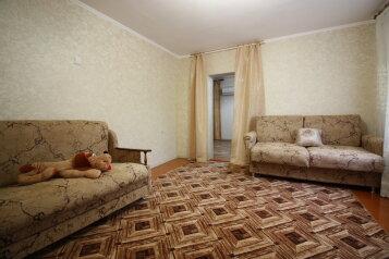 Дом под ключ, 90 кв.м. на 10 человек, 4 спальни, Октябрьская улица, Ейск - Фотография 4
