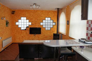 Дом деревня Чиверёво, 31 кв.м. на 3 человека, 1 спальня, деревня Чиверёво, Морская, Мытищи - Фотография 3