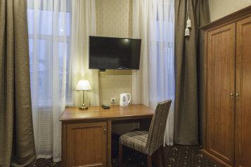 Стандарт:  Номер, Стандарт, 2-местный, 1-комнатный, Отель, Петровский бульвар на 7 номеров - Фотография 4