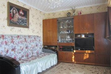 2-комн. квартира на 5 человек, улица Тани Бибиной, Саранск - Фотография 1
