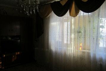 2-комн. квартира на 5 человек, улица Тани Бибиной, Саранск - Фотография 3