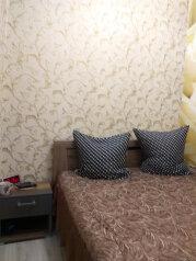 Дом под ключ, 40 кв.м. на 5 человек, 2 спальни, улица 8 Марта, Евпатория - Фотография 3