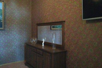 2-комн. квартира, 80 кв.м. на 5 человек, улица Кирова, Ялта - Фотография 3