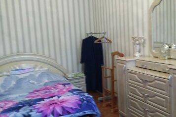 Квартира, 54 кв.м. на 4 человека, 1 спальня, ул. Крылова , 19, Симферополь - Фотография 1