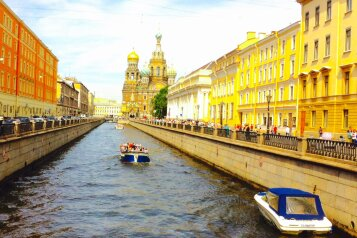 1-комн. квартира, 47 кв.м. на 3 человека, набережная канала Грибоедова, Санкт-Петербург - Фотография 1