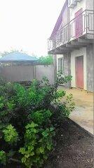 Дом дача, 64 кв.м. на 7 человек, 3 спальни, Садовая улица, Евпатория - Фотография 1