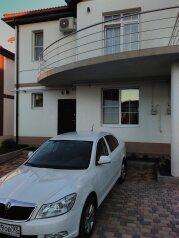 Дом, 110 кв.м. на 7 человек, 3 спальни, Черноморская улица, 18, Кабардинка - Фотография 2