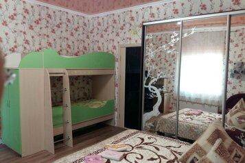 Двухкомнатный номер с кухней студио, 52 кв.м. на 7 человек, 2 спальни, Гуль-тепе, Судак - Фотография 2