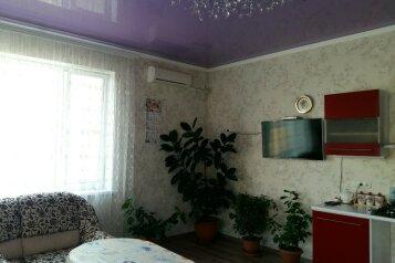 Двухкомнатный номер с кухней студио, 52 кв.м. на 7 человек, 2 спальни, Гуль-тепе, Судак - Фотография 4