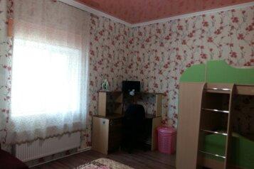 Двухкомнатный номер с кухней студио, 52 кв.м. на 7 человек, 2 спальни, Гуль-тепе, 12, Судак - Фотография 4