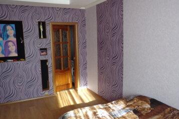 3-комн. квартира, 77 кв.м. на 6 человек, Девятаева, 2, Саранск - Фотография 1