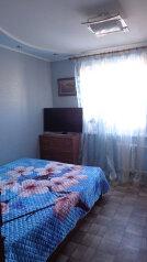 3-комн. квартира, 77 кв.м. на 6 человек, Девятаева, 2, Саранск - Фотография 2