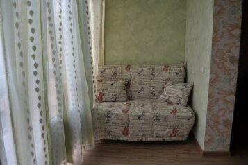 1-комн. квартира, 33 кв.м. на 4 человека, улица Яна Фабрициуса, Сочи - Фотография 3