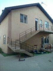 3-комн. квартира, 80 кв.м. на 10 человек, Восточная , Витязево - Фотография 1
